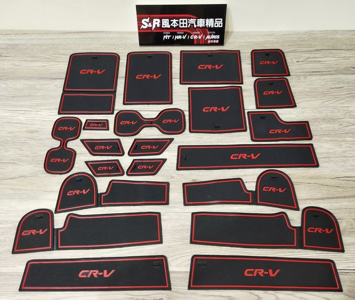 Honda CRV5 門槽墊制震防噪踏墊 儲物墊 水杯墊 防滑墊 止滑墊