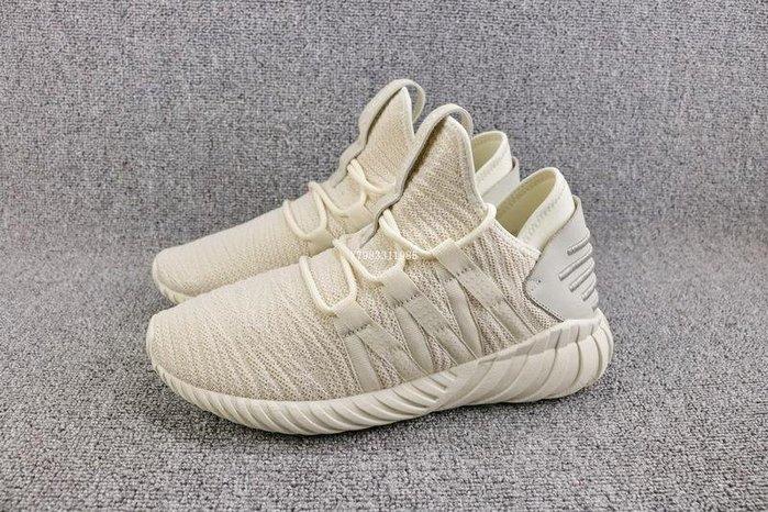 Adidas Originals Tubular Dawn 米黃 經典 百搭 休閒運動慢跑鞋 男女鞋 CQ2508