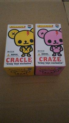 絕版收藏 Medicom KUBRICK DEVILROBOTS CRAZE+CRACLE 1000体限定 2盒一組