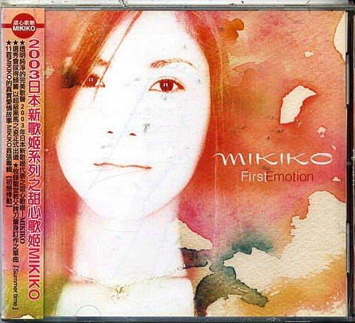 【東洋出清價】初戀悸動 / Mikiko --- SMD8542