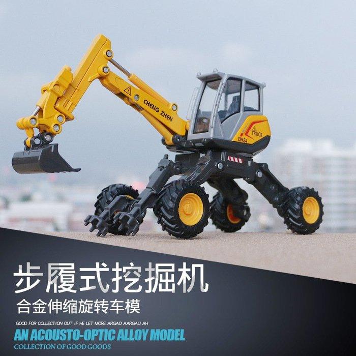 ╭。BoBo媽咪。╮彩珀模型 1:50 蜘蛛挖土機 爬坡 挖土機 步履式挖土機 工程車 -現貨