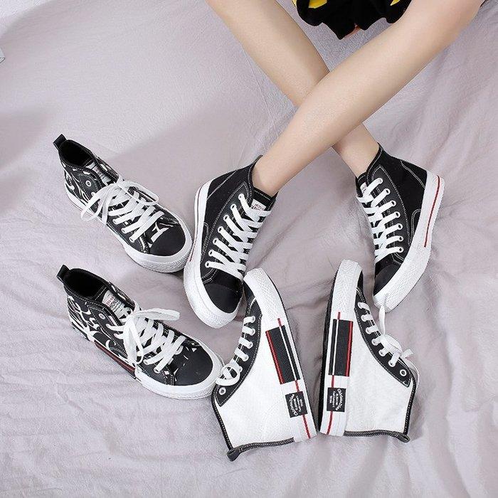 運動鞋女 帆布鞋女 小白鞋 休閒鞋 球鞋  1970s高幫帆布鞋女新款韓版學生原宿ulzzang板鞋ins超火女鞋