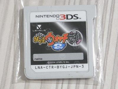 【小蕙館】3DS 裸卡 ~ 妖怪手錶2 元祖 (純日版)