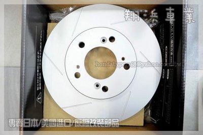 【翔浜車業】DIXCEL SD版 CRV4代 4.5代 前煞車碟盤(300mm)(可提升20%制動力)