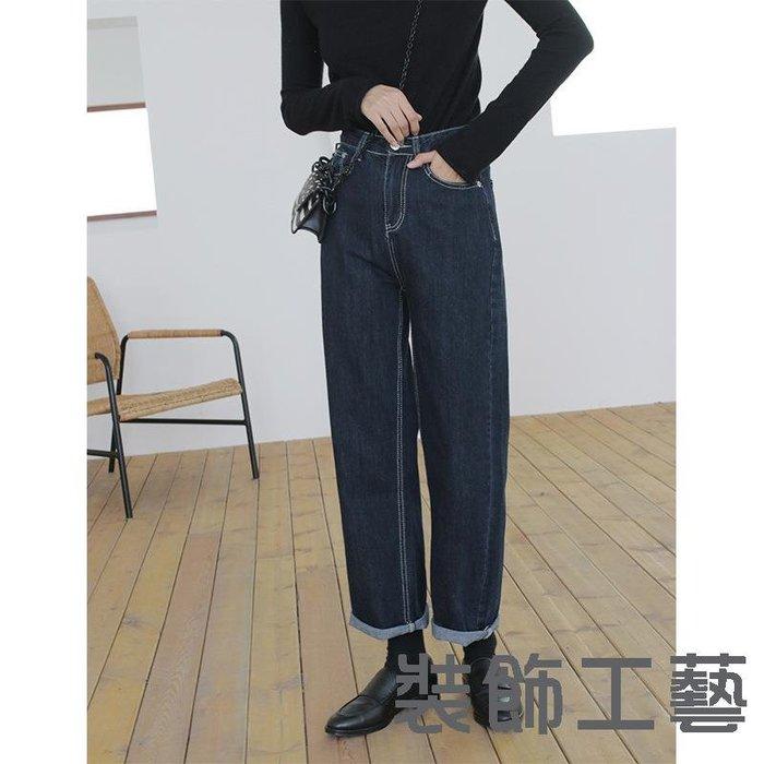 深藍色白色線撞色寬松闊腿牛仔褲韓版帥氣卷邊直筒褲