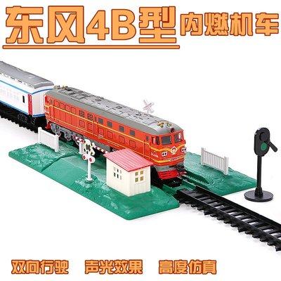 玩具火車 兒童電動火車軌道 中國東風4B內燃機車仿真列車模型 益智拼搭玩具