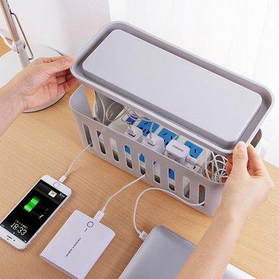 ☜shop go☞ 電線 收納盒 插座 理線盒 理線器 整理盒 手機架 平板架 集線 充電線 延長線保護盒 【N217】