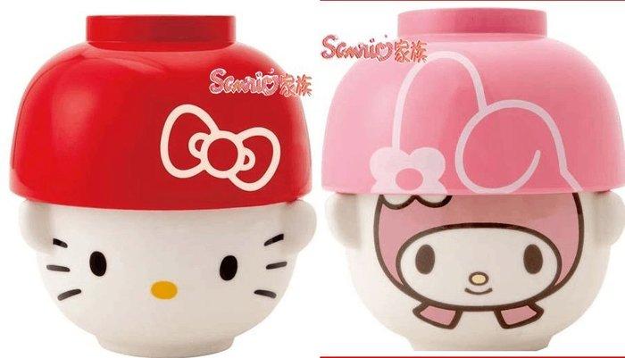 《東京家族》KITTY與美樂蒂 湯碗組( 湯碗+碗 為一組)  2款選1