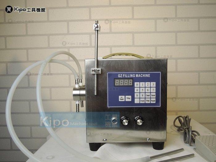 電腦定量/雙頭/液體灌裝機/自動裝灌機/化妝品分裝機分灌機VHB003001A