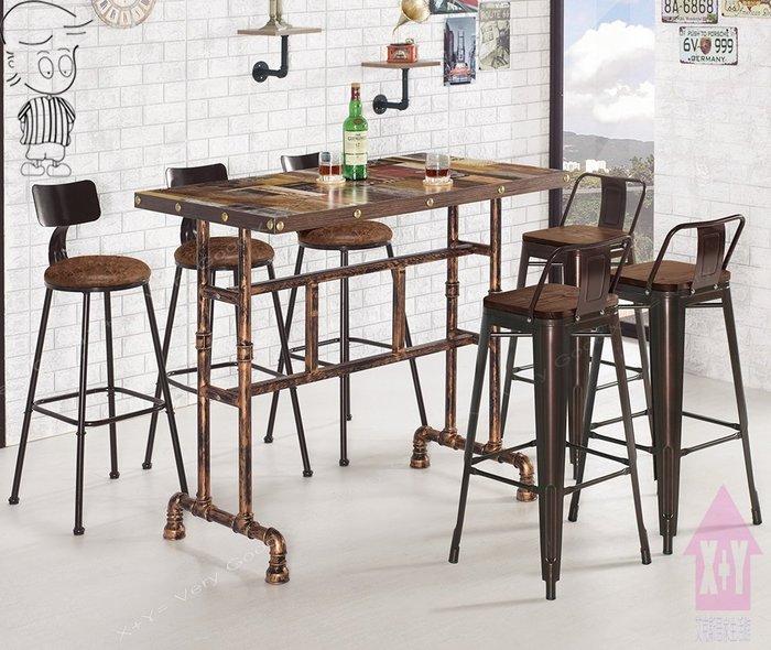 【X+Y時尚精品傢俱】現代餐桌椅系列-查爾斯 4尺商業桌.不含吧椅.吧台桌.工業風.桌腳鐵管古銅色烤漆.摩登家具
