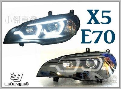 小傑車燈精品--全新 BMW X5 E70 08 09 10 年 黑框 R8燈眉 雙U 魚眼 大燈