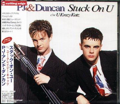 K - PJ And Duncan - Stuck on U - 日版 - NEW