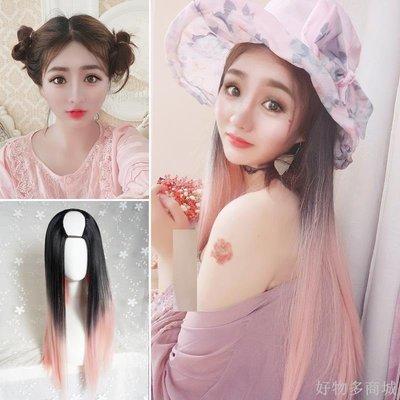 好物多商城 u型假發女長直發半頭套粉色漸變挑染彩色網紅主播lolita個性頭套