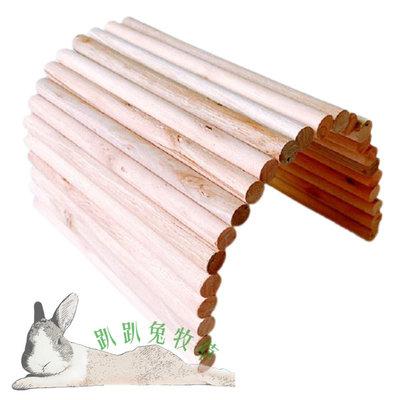 【趴趴兔牧草】木製拱橋窩 天竺鼠 寵物窩 玩具