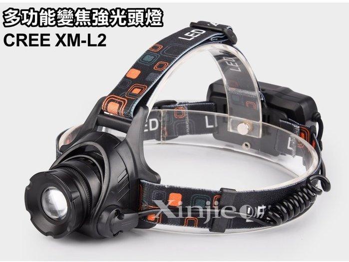 宇捷【B02】CREE XM-L2 LED 強光頭燈 登山 露營 工作 頭燈 頭戴燈 伸縮變焦