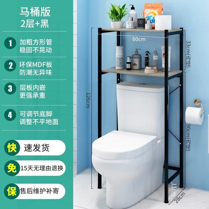 馬桶置物架 浴室廁所多功能儲物衛生間陽台滾筒洗衣機收納架子落地-紫色薇洋-可開發票