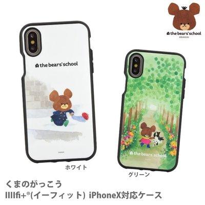 尼德斯Nydus 日本正版 小熊學校 傑琪 Jackie TPU軟殼 手機殼 耐衝擊 iPhone X