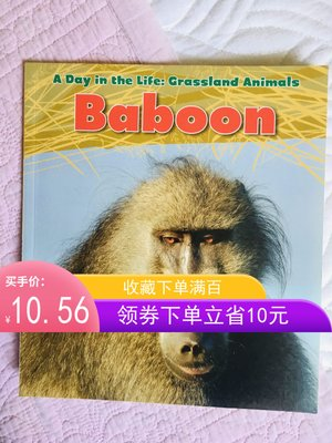 草原動物狒狒 Baboon (A Day in the Life: Grassland Animals)