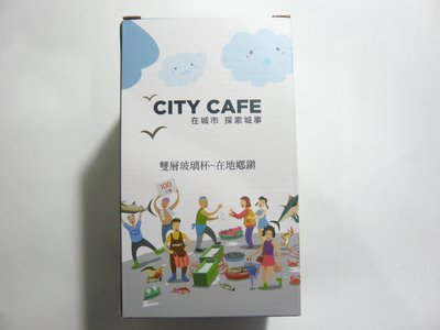city cafe 雙層玻璃杯 在地鄉鎮
