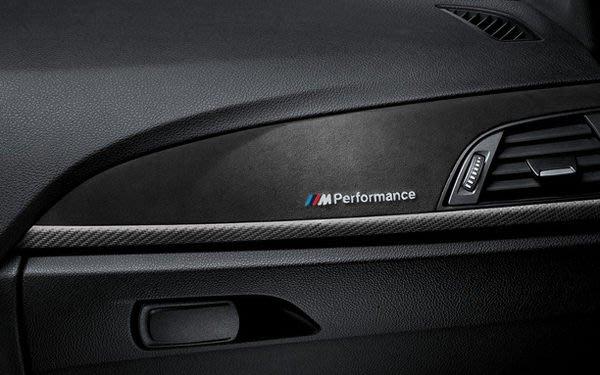 【樂駒】BMW M Performance F20 Alcantara Carbon 碳纖維 內裝 升級 方案 改裝