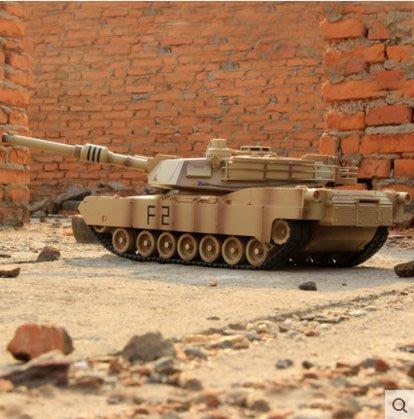 『格倫雅品』童勵遙控坦克 大型充電對戰坦克玩具遙控車汽車坦克模型男孩玩具