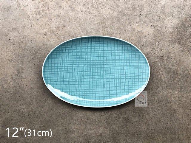 +佐和陶瓷餐具批發+【8218PX09-12 12吋格線橢圓盤-龍泉藍】系列餐具 橢圓盤 長皿 餐廳用盤 營業餐具