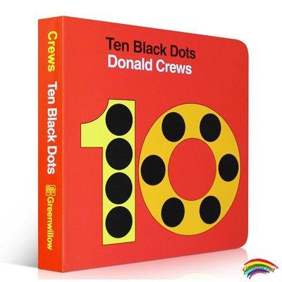 英文原版Ten Black Dots 10個小黑點紙板書 Donald Crews吳敏蘭繪本123數數字詞匯想象力培養0-3歲早教張湘君推薦圖畫書送音頻