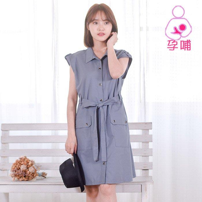 【愛天使哺乳衣】93550率性軍裝風格 哺乳衣 孕婦裝 孕婦裙
