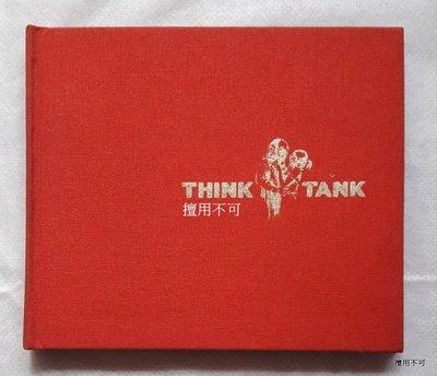 Blur 布勒樂團 Think tank 限量版專輯