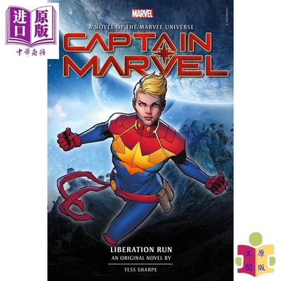 [文閲原版]Captain Marvel: Liberation Run Prose Novel 英文原版 漫威小說:驚