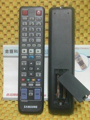 100%全新 SAMSUNG 三星 藍光 DVD播放機 遙控器 支援: AK59-00122A. AK59-00123A