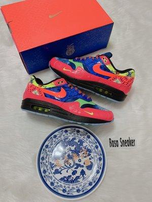 【BS】PHANTACi x Nike Air Max 1 CNY Longevity 特吉宴之萬壽無疆