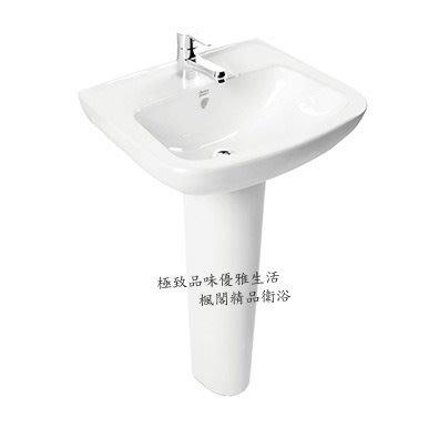 |楓閣精品衛浴|美國標準 New Codie系列 長腳柱盆 CCAS0560 American Standard