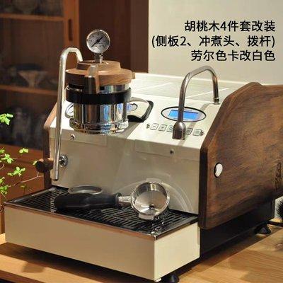 咖啡機La Marzocco 辣媽GS3 MP新款帶壓力表意大利式半自動咖啡機