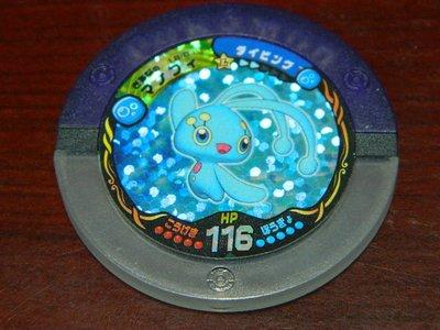 神奇寶貝 日版 戰鬥圓盤 18彈  透明紫-瑪納霏 18-011 台灣不能刷 僅限收藏