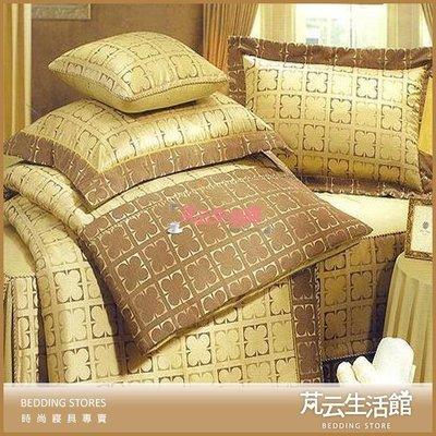 【芃云生活館】精品床罩《經典時尚》100%精梳棉加大雙人床罩五件組