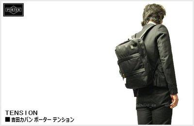 WaShiDa PLUS+【日本 吉田 PORTER × TENSION × CORDURA 糸列 3way 公事包 側背包 後背包】-預訂 627-06561