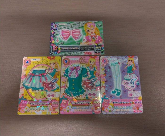 #再送一組偶像學園卡片# 偶像學園 第一季第四彈 星宮莓 晴空餐館套裝  02-01R 02-04R