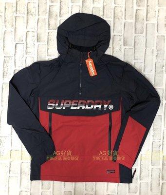 極度乾燥 ㊣ Superdry Core Overhead Cagoule 運動 夾克 外套風衣 套頭 SD 現貨 正品