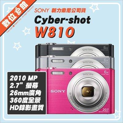 【公司貨免運費內附相機包】32G$200副電$400】數位e館 Sony CyberShot DSC-W810 數位相機