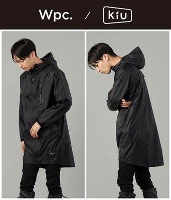 【現貨- KIU 空氣感雨衣 2019 經典黑】日本 WPC RAIN ZIP UP 露營 登山 防水 機車 雨衣 風衣