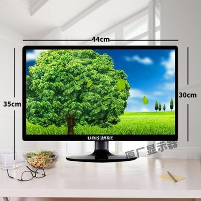 日和生活館 全新19英寸寬屏電腦顯示器高清電視,監控顯示屏S686