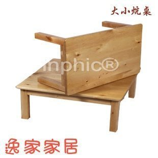 INPHIC-小炕桌 實木炕幾 床上桌 床邊電腦桌 矮幾飄窗桌炕上桌 NAO001107A