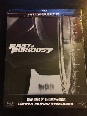 (全新未拆封)玩命關頭7 Fast & Furious 7 限量鐵盒版藍光BD(傳訊公司貨)附預購禮鑰匙圈