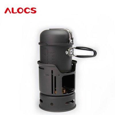 【小山戶外】ALOCS 愛路客 防風酒精爐套鍋 CW-C01