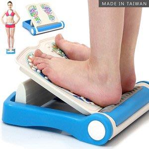 台灣製造足部按摩拉筋板腳底按摩器按摩墊多角度易筋板足筋板平衡板美腿機多功能健身板P260-725A【推薦+】