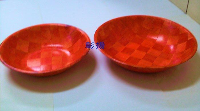 彰揚【木片大圓盤-35cm】直徑35cm大圓碗.木片圓盤.另有40cm