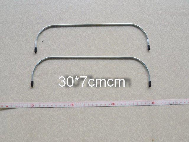 巧巧布拼布屋--台灣製支架口金圓弧型 30cm*7cm / 拱型 支架口金