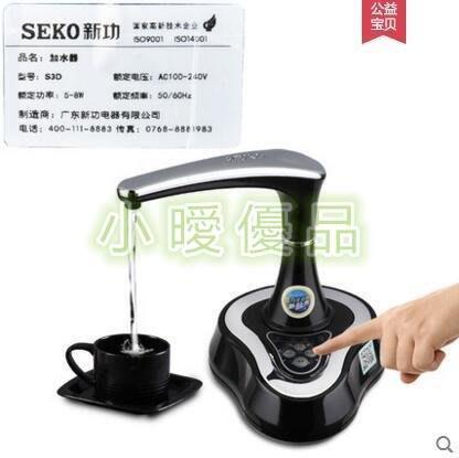 【小曖優品】新功S3D電動抽水器桶裝水壓水器飲水機水龍頭泵取水器吸水上水器XA6.96