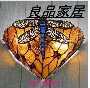 【易生發商行】銅蒂凡尼壁燈 電視背景墻...